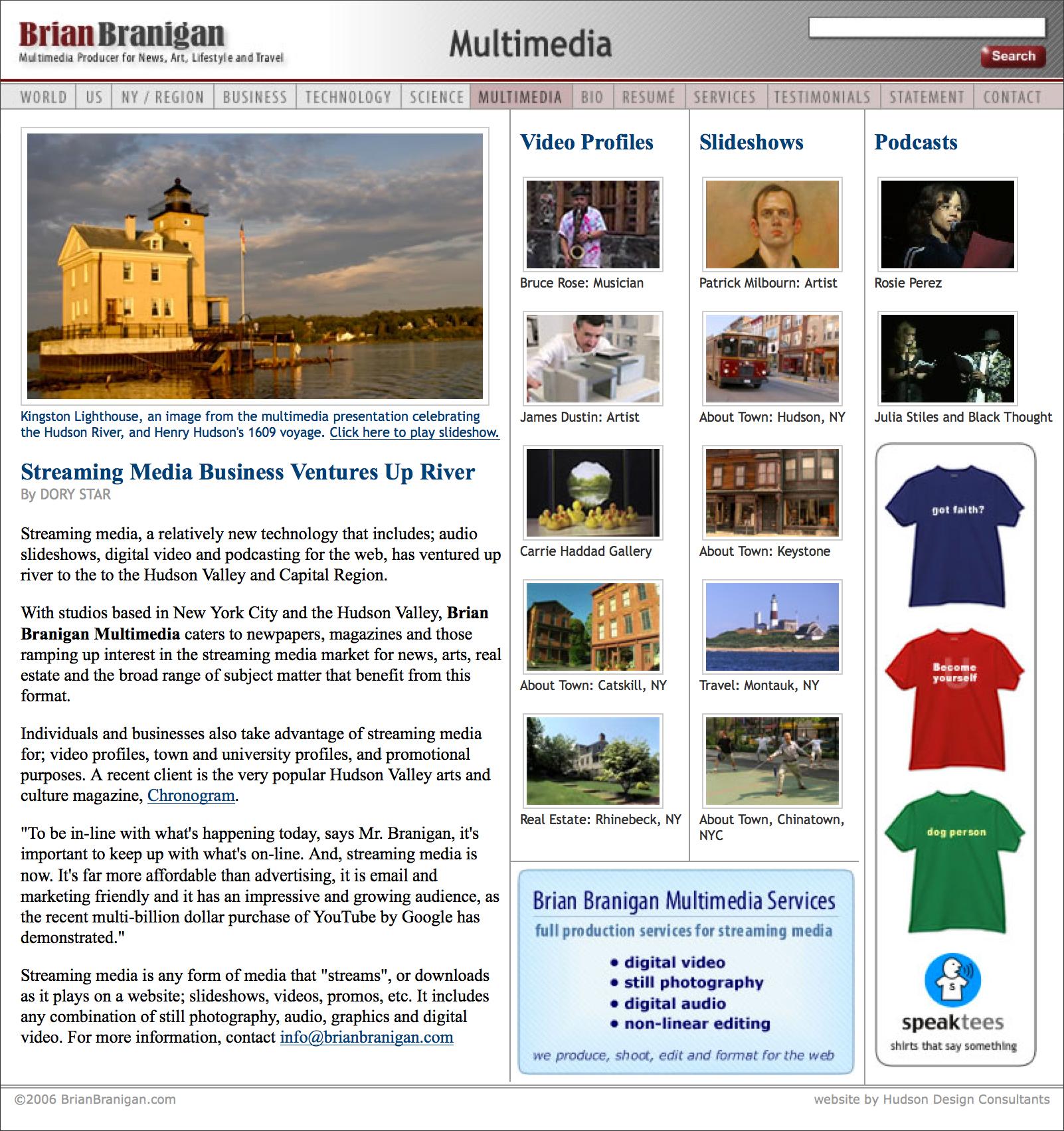 Brian Branigan Multimedia Promotional Email
